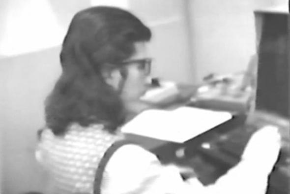 pizz-computer-1974