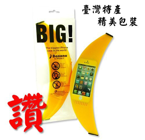 i_ve-got-my-hunches-but-this-iphone-banana-case-probably-doesn_t-grow-in-bunches4