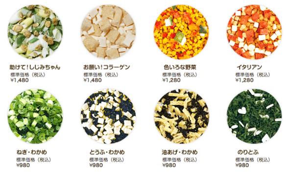 miso-veggies