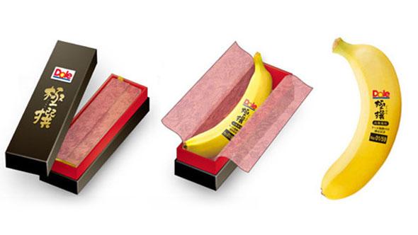 serial-number-banana-2
