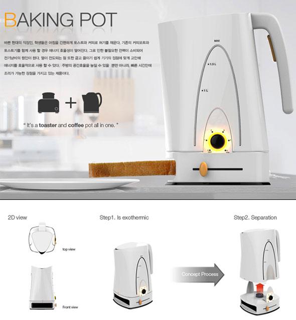 baking_pot