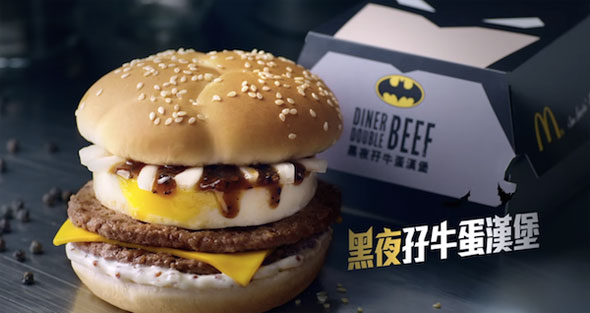 batman-burger