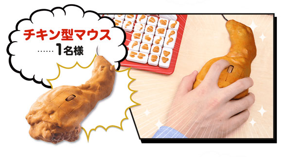 fried-chicken-keyboard-mouse