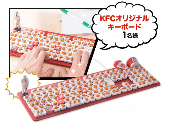 fried-chicken-keyboard