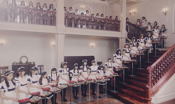 japanese-maids