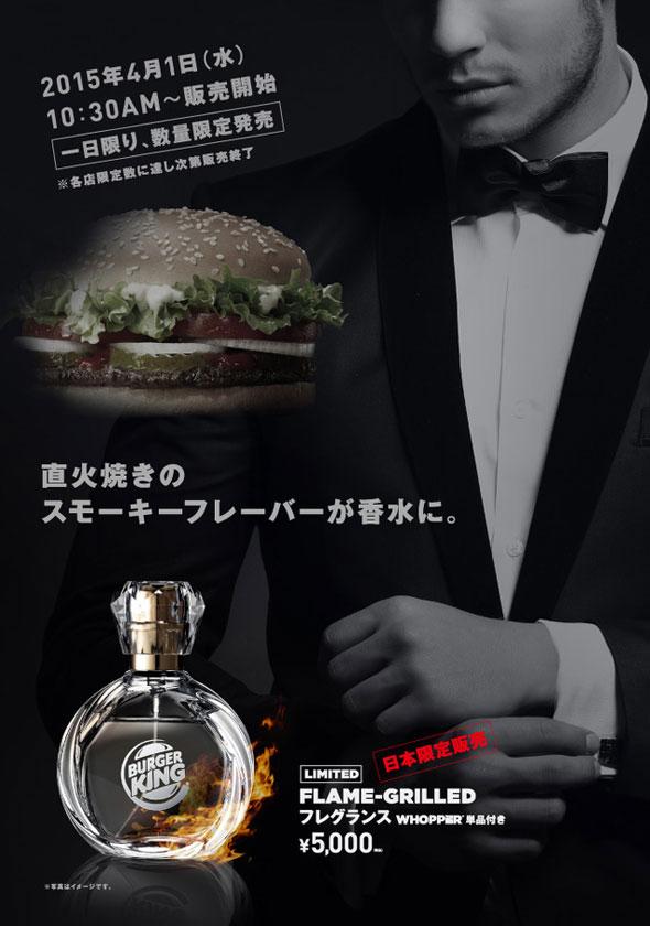 burger-king-cologne-2