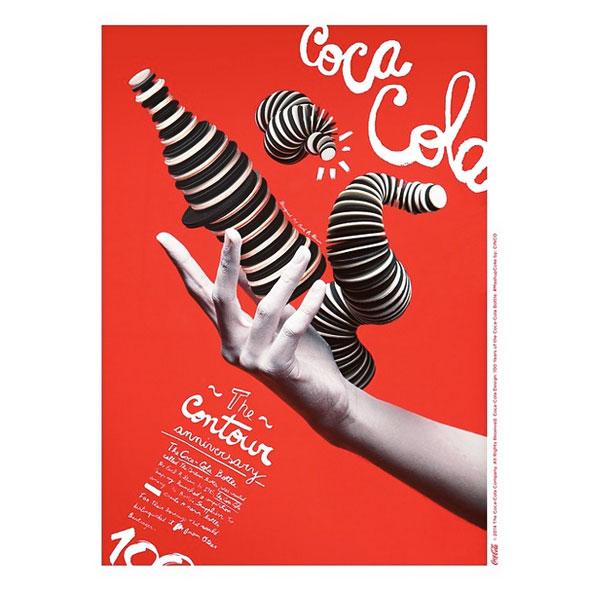 mashup-coke-5