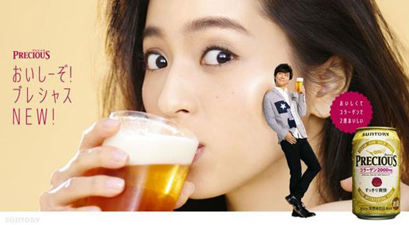 young-beer