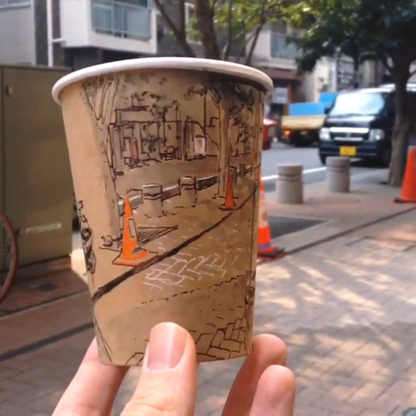 panoramic-coffee-cup