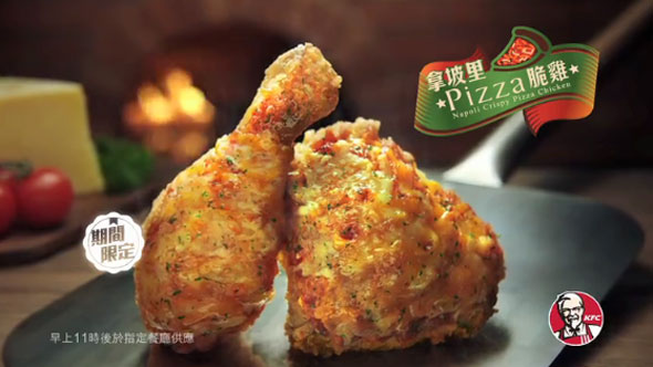 kfc-pizza-fried-chicken-3