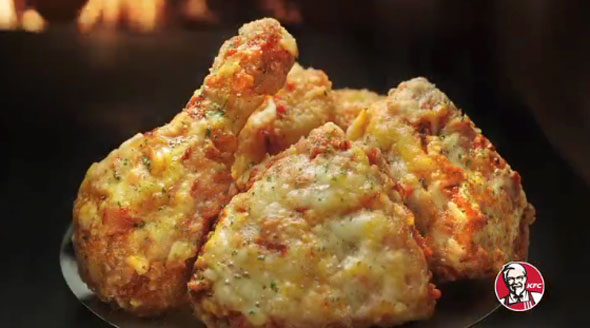 kfc-pizza-fried-chicken