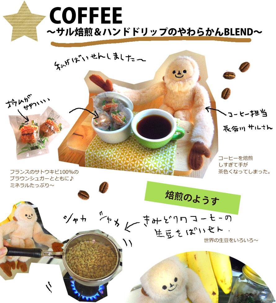 menu_omu7