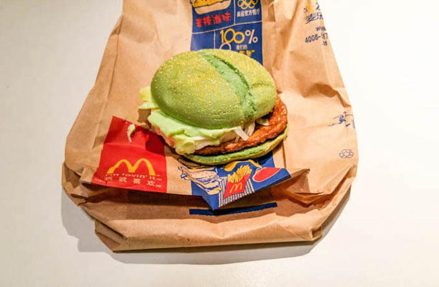 green-burger